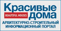 Архитектурно-строительный информационный портал houses.ru