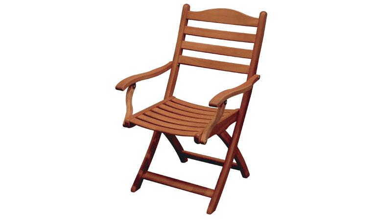 Складное кресло с подлокотниками