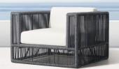 Кресло для отдыха «Кале»